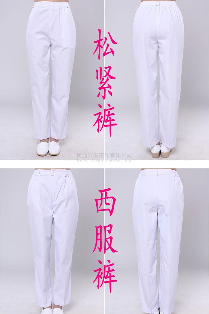 夏冬龙8娱乐最新网址_龙8娱乐老虎机_龙8娱乐网页版